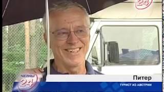 Вояж на пенсии: путешественники из Европы в «Радуге»