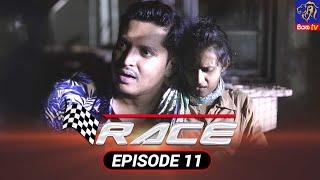 Race - රේස්   Episode 11   16 - 08 - 2021   Siyatha TV Thumbnail