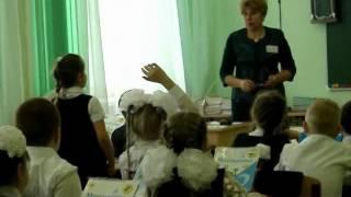 урок- сказка . математика  2 класс