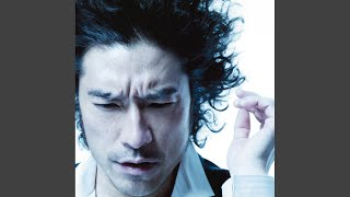 Provided to YouTube by WEA Japan eiga · Tortoise Matsumoto FIRST ℗ 2009 WARNER MUSIC JAPAN INC. Arranger, Composer, Lyricist: Tortoise Matsumoto ...