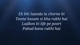 Sawan mein lag gayi aag song lyrics | Ginny weds sunny | Badshah | Milka singh | Neha Kakkar | SKB