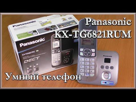 Радиотелефон DECT Panasonic KX-TG6821RUM с автоответчиком и радионяней
