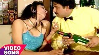 Manoj Tiwari Special Song - बेबी बियर पिके - Baby Bear Pike - Bhojpuri Hit Songs 2017 new