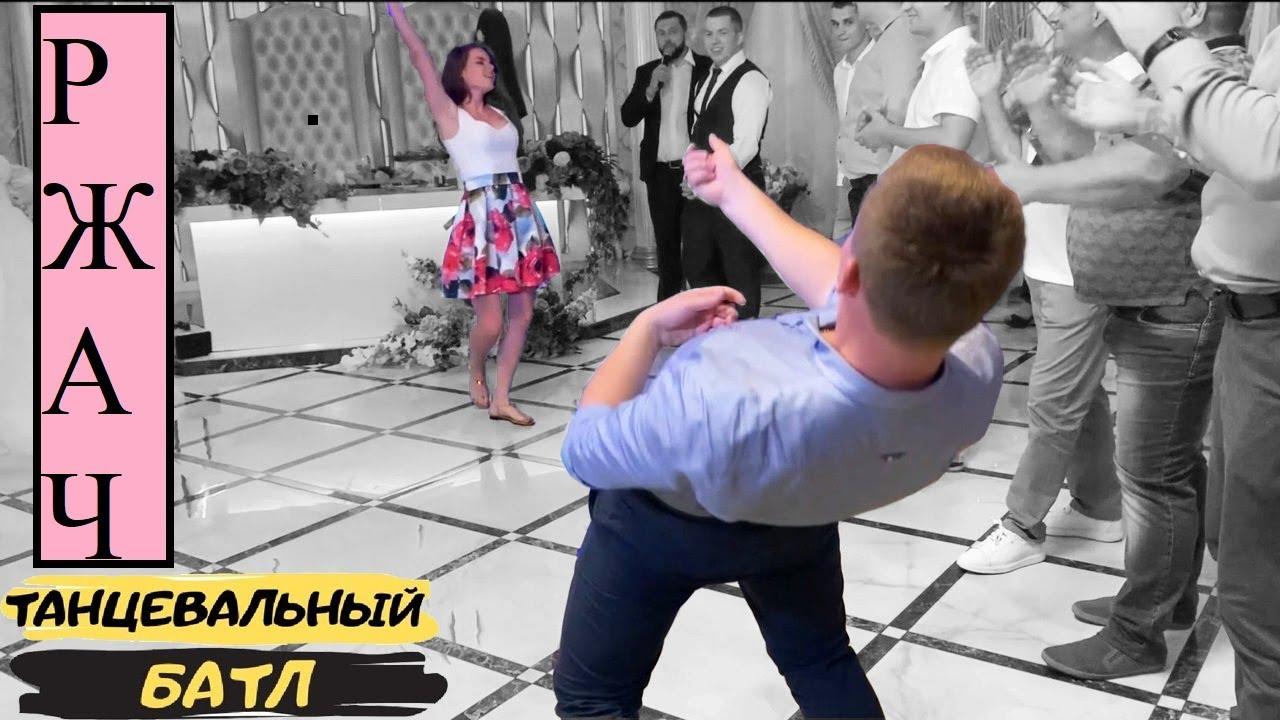 Танец невесты и подружек убил гостей на свадьбе! Тамада под столом!