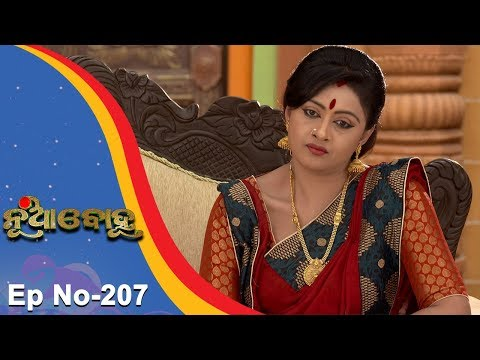 Nua Bohu | Full Ep 207 | 14th Mar 2018 | Odia Serial - TarangTV
