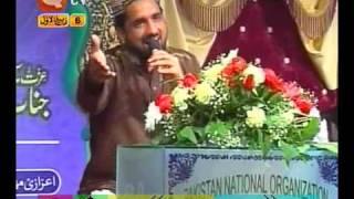 URDU HAMD NAAT(Aya Kamli Wala)QARI SHAHID MAHMOOD IN KUWAIT.BY Visaal