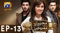 Mohabbat Tum Se Nafrat Hai - Episode 13 Full HD - Har Pal Geo