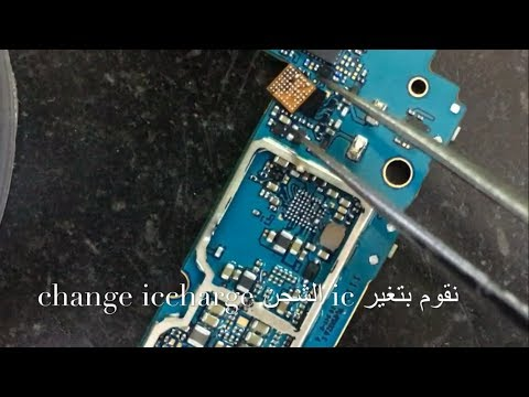 Samsung Galaxy J2 Not Charging Solution 100