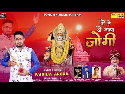 मैं-ते-हो-गया-जोगी-:-vaibhav-arora-:-biggest-hit-mata-rani-bhajan-2019-|-sonotek