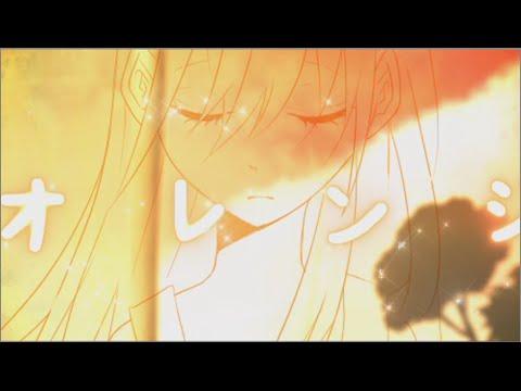 【Hatsune Miku】Orange オレンジ PV (English Subs)