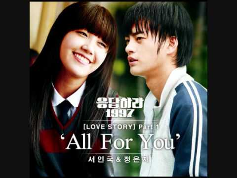 DL All For You - Seo In Guk & Eunji