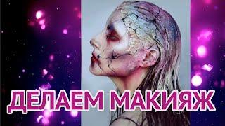 Женские советы по макияжу Повседневный макияж Макияж на каждый день Women s makeup tips 3