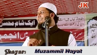 Muzammil Hayat Natiya Mushaira Gonda 2017 Con. Jameel Ahmad Siddiqui