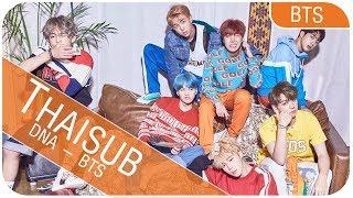 Video [Karaoke ThaiSub] DNA - BTS 방탄소년단 download MP3, 3GP, MP4, WEBM, AVI, FLV Juni 2018