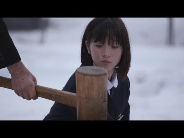 映画『もち』予告編