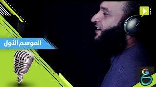 عبدالله الشريف | سيسي خناس
