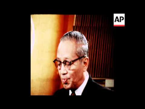 SYND 23-10-71 U THANT SPEAKS ON UNITED NATIONS DAY
