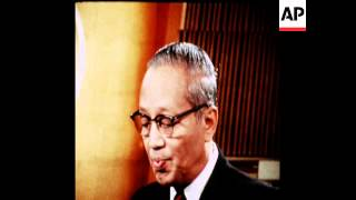 SYND 23-10-71 U THANT SPEAKS ON UNITED NATIONS DAY (22 Oct 1971) The United Nations Secretary General U Thant speaks on UN day. You can license this story through AP Archive: ..., From YouTubeVideos