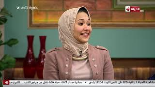 """قهوة أشرف - الشاعرة أميرة البيلي وقصيدتها  المشهورة """"أنا مليت"""" الأعلى مشاهدة على اليوتيوب"""