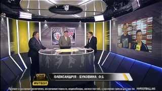 """Футбол Live про матч """"Олександрія"""" - """"Буковина"""" 0:1"""