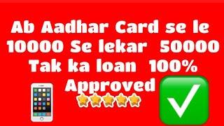 Home Credit Mini Cash Loan