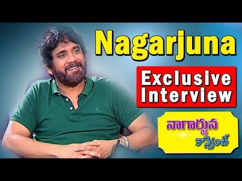 Akkineni Nagarjuna Exclusive Interview || Weekend Guest || NTV