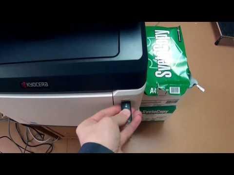 Печать PDF-файла с USB-флешки (без участия ПК) на Kyocera m6026cdn