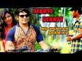 Atif A: Dekhte Dekhte Lyrical | Batti Gul Meter Chalu | Shahid K Shraddha | Nusrat Saab | Md Kamran