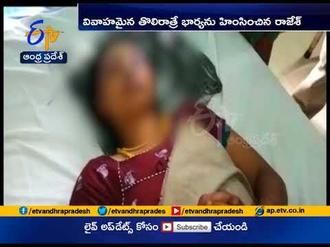 Husband Beats Wife On First Night In Chittoor | Medical Tests Rajesh
