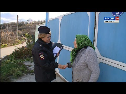 Профессия - участковый полиции. Специальный репортаж Татьяны Ермоленко