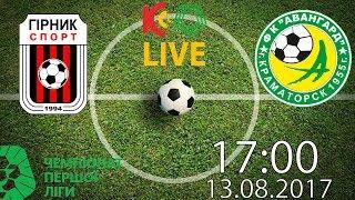 Hirnyk-Sport vs FC Avanhard Krama. full match