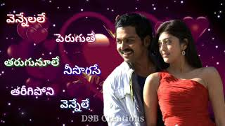 Ratri punnami chanduruda song   Full screen telugu whatsapp status video   DSB creations
