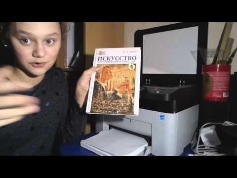 Как сканировать на принтере самсунг