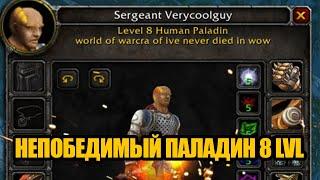 Известные и величайшие игроки-паладины в Woŗld of Warcraft