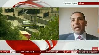 Dr Salah-Al Ansari on the Westminster Terror Attack