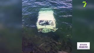 В Одессе автомобиль затонул вместе с водителем(, 2017-10-14T17:04:36.000Z)