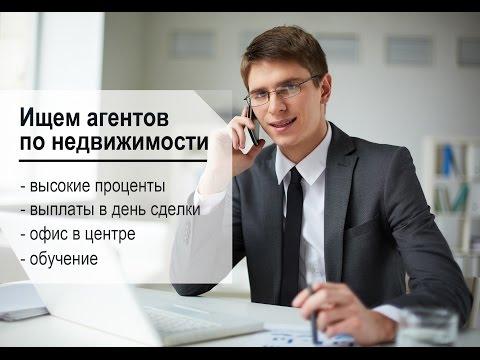 менеджер по показам новостроек вакансии москва