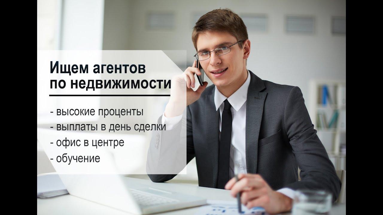 Найти менеджера по продажам в спб