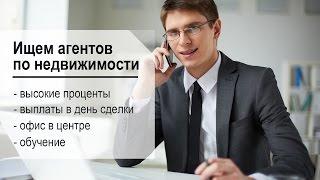 Вакансии СПб. Менеджер по продажам. Свежие вакансии от работодателя(, 2015-12-14T13:44:03.000Z)