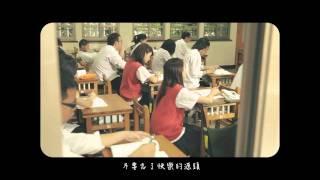謝和弦_後青春是什麼輓歌_導演版(HD)