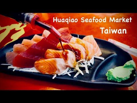 INSANE SEAFOOD MARKET TOUR! | Huaqiao Market, Donggang, Taiwan (華橋市場, 東港鎮)