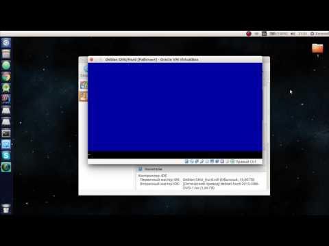 [Debian GNU/Hurd] Installation