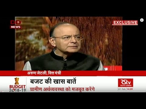 Union Budget 2018-19 | FM Arun Jaitley's interview post Budget