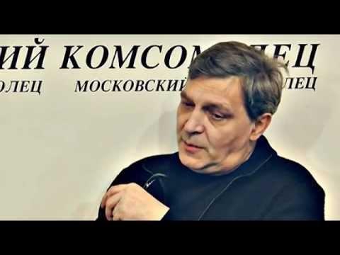 Александр Невзоров о войне 1812 года!