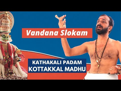 Kathakali Padam, Vandana Slokam