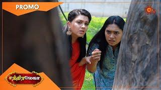 Chandralekha - Promo | 23 April 2021 | Sun TV Serial | Tamil Serial