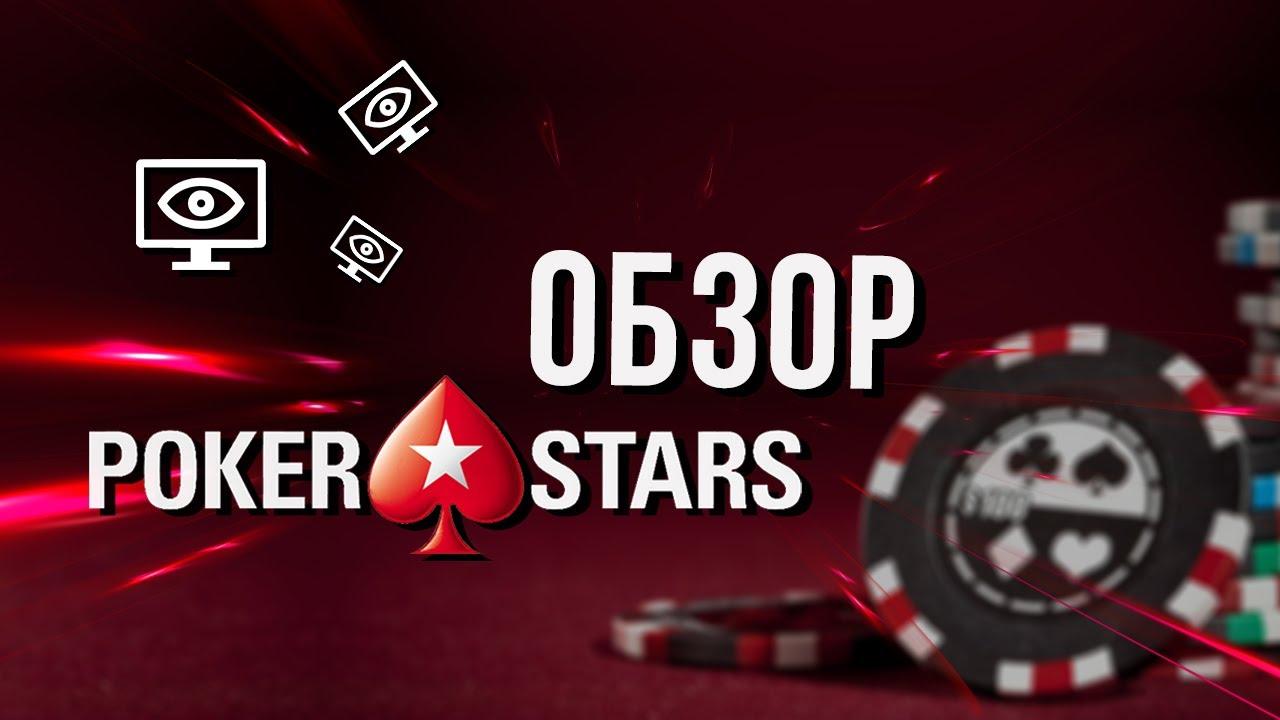 Лучшие онлайн казино с Microgaming для игры на реальные деньги 2020  Микрогейминг