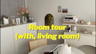 [sub] Room tour  신혼집•작은평수빌라•랜선…