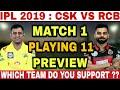 RootBux.com - IPL 2019 MATCH 1: CHENNAI SUPER KINGS VS ROYAL CHALLENGERS BANGALORE PLAYING 11   CSK VS RCB 2019