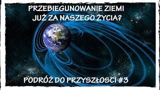 Przebiegunowanie ziemi już za naszego życia? # 3 PODRÓŻ DO PRZYSZŁOŚCI
